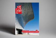 Architecture&Culture