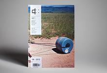 Design Culture Magazine